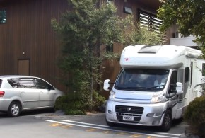 The accommodation in New Zealand